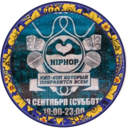 «LoveHipHop»